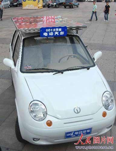 une voiture lectrique indienne pour dollars une voiture solaire chinoise et en prime. Black Bedroom Furniture Sets. Home Design Ideas
