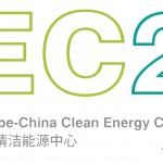 Logo EC2 – low res_white