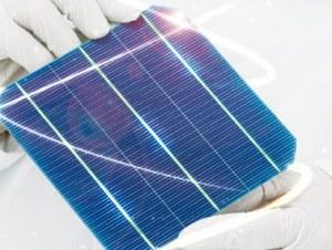 China sunergy CSun