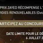 Bannière bandeau Prix Zayed mai 2017