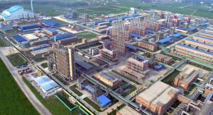 Une usine GCL Poly. (Crédit : GCL Poly)