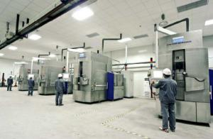 Une usine wafer de GCL Poly. (Crédit : GCL Poly)
