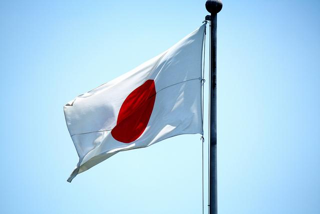 Forte hausse des faillites dans le photovoltaïque japonais