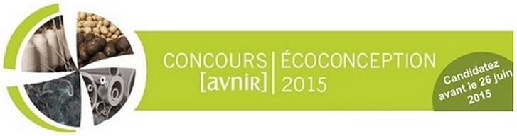 Concours éco conception 2015