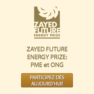 Zayed Website 300x300-2