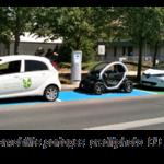 Clem' (ex MOPeasy) et GE s'associent dans la mobilité intelligente