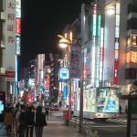 Japon illum