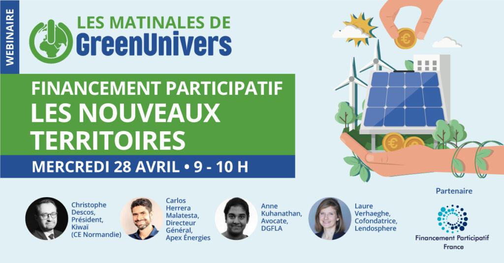 Financement participatif, les nouveaux territoires - 28/04 - 9H